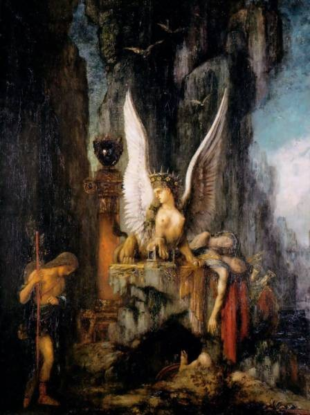 Oedipus the Wayfarer
